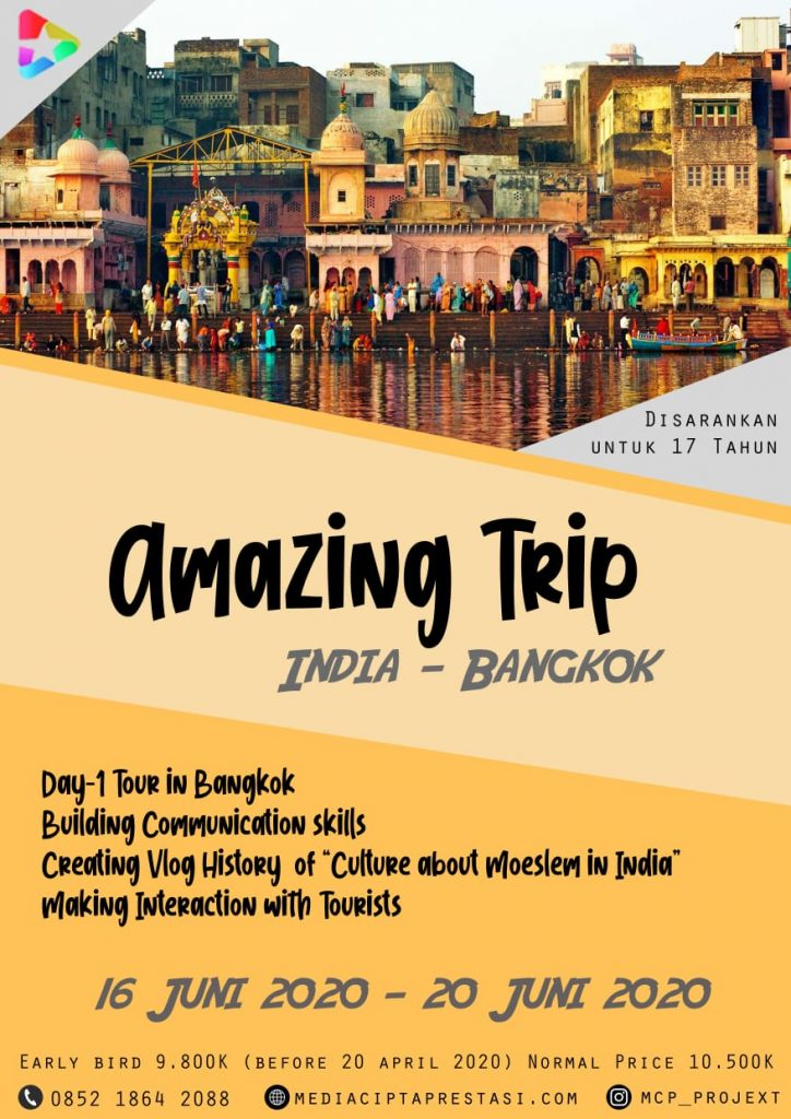 Amazing Trip