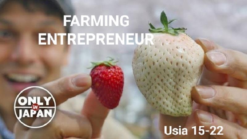 Farming Enterpreneur